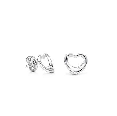 Elsa Peretti Mini Open Heart Earrings