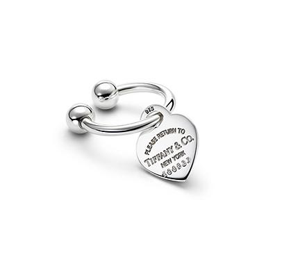 """Return to Tiffany"" Heart Tag Key Ring"