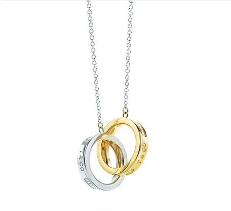 Tiffany & Co. 1837 Gold and Silver Interlocking Circles Pendant
