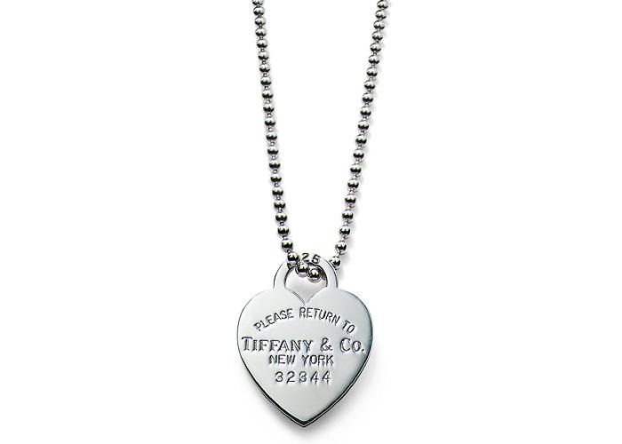 """Return to Tiffany Heart tag pendant on a 34"""" beaded chain."""